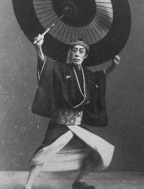 Ichikawa Danjirūro IX