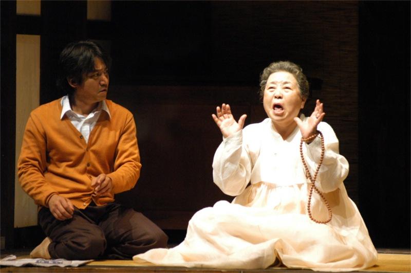 Ogu - Kang Bu-Ja, Han Gab-Su