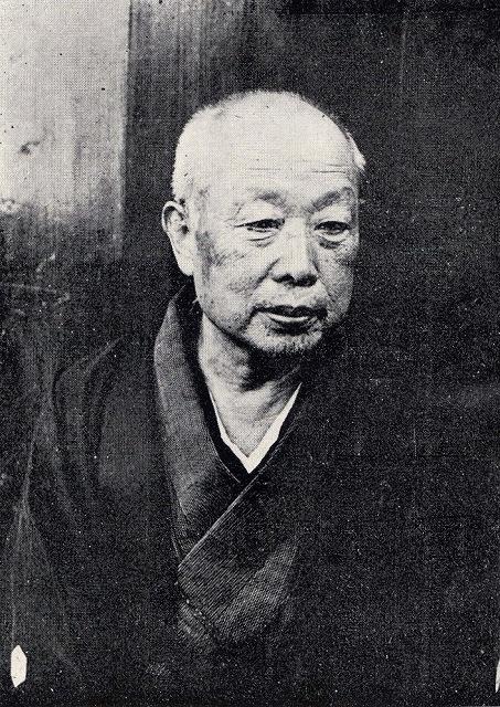 Kōson Aeba