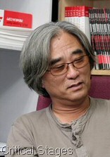 Interview with Yun-Taek Lee
