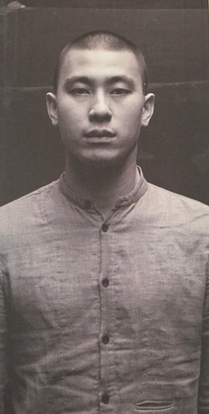 Photo 3 [Tao Ye]