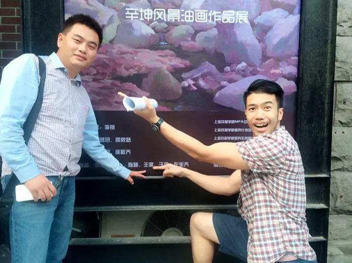 Wang Fei and Ye Peiln