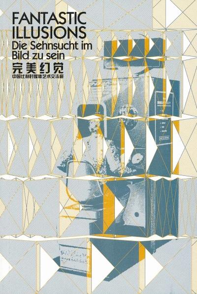Catalogue de l'expositionFantastic Illusions(au MoCA Shanghai et Broelmuseum Courtrai, Belgique du 14 novembre 2009 au 7 février 2010), composée par les commissaires d'exposition Christophe De Jaeger (Inventie) et Art Yan (Shanghai eArts Festival).