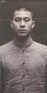 Tao Ye