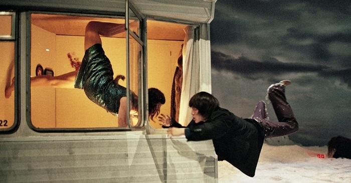 Peeping Tom, 32 rue Vandenbranden