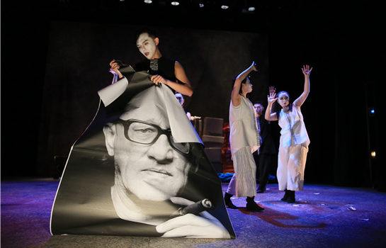 Ancient Meets Cutting Edge: China's Wuzhen Theatre Festival