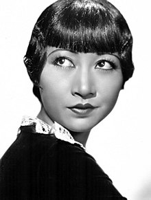 Anna May Wong (1905-1961). A Paramount Pictures publicity photo,circa 1935