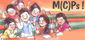 Cartoon displayed publicly to comment on MPs (Member of Parliaments) as MCPs