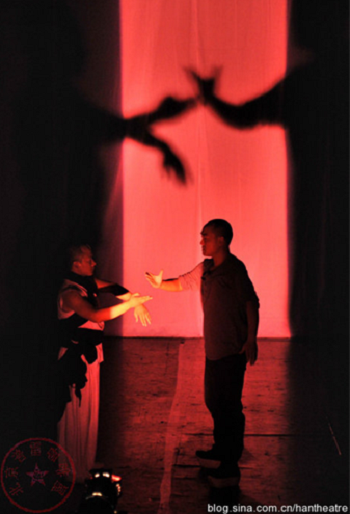 Hamlet and Polonius © Go Reng lee Pu Lei