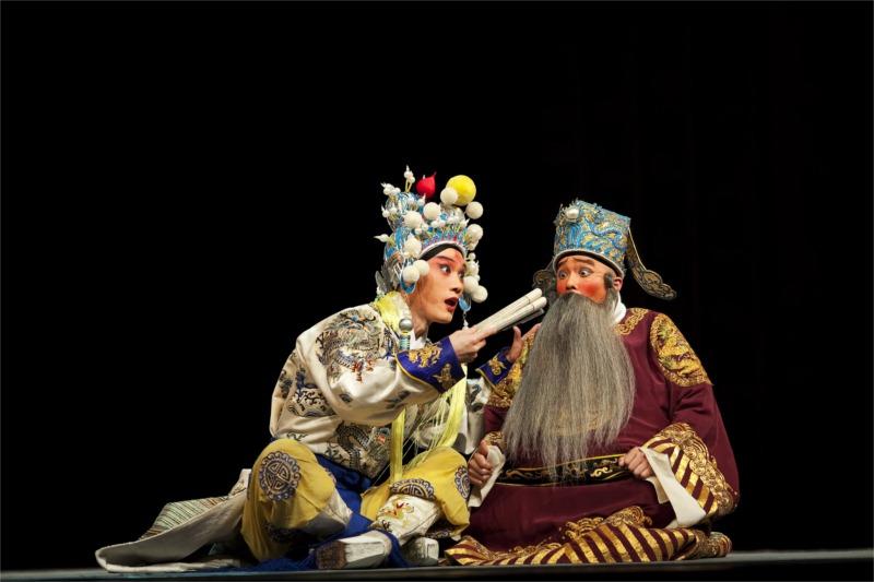 A scene from Revenge of Prince Zidan
