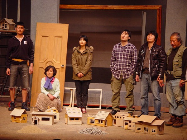Scene from 1-28, Cha-Sook's House. Directed by Choi Jin-A.