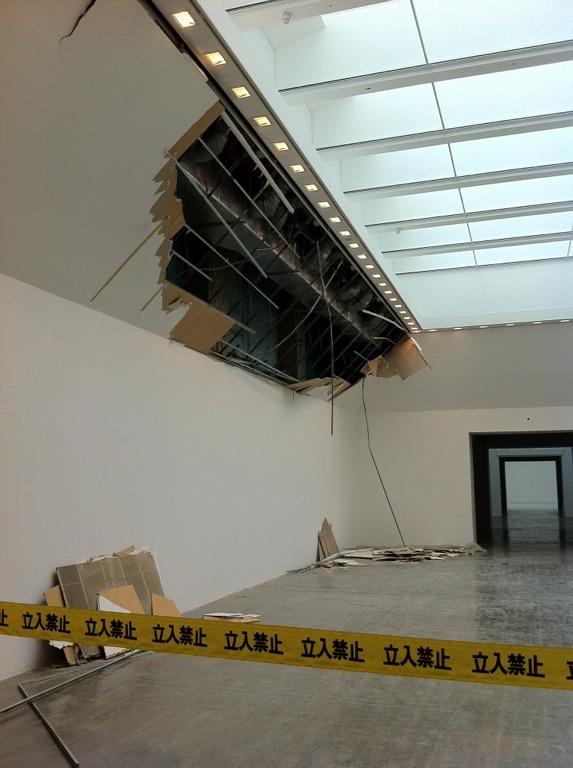 Damaged ceiling of the ATM rehearsal room. © Hiroyuki Masaki