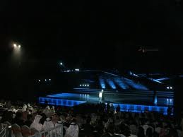 Scene from the opening ceremony of the 5th International Monodrama Festival