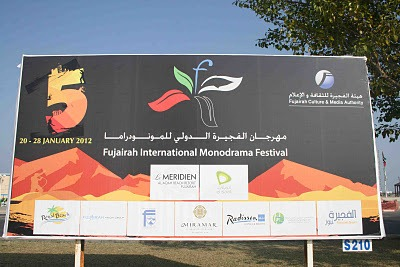 The Billboard of Fujairah's 5th International Monadrama Festival