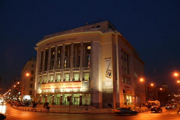 "The State Theatre of Northern Greece, situated in downtown Thessaloniki (twice the host of the Premio Europa Prize), has launched a back-to-community policy with the slogan, ""Theatre, our daily bread."" By connecting theatre with food and public welfare, the State Theatre is testing new communication channels at a moment of severe crisis."